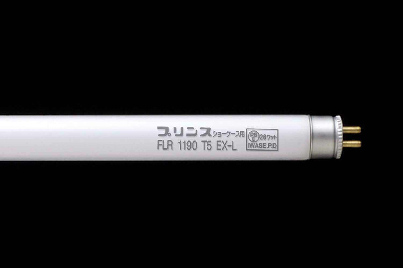 FLR1190T5EX-L