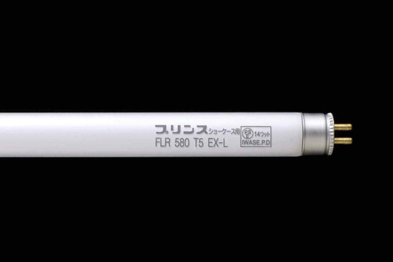 FLR580T5EX-L
