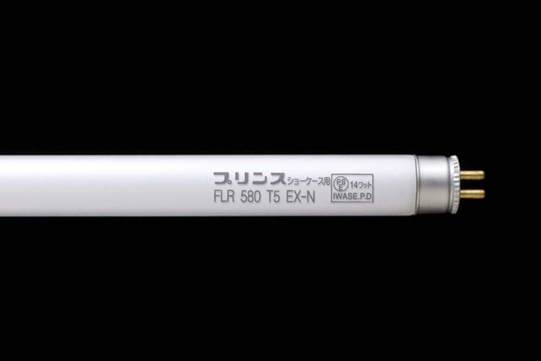 FLR580T5EX-N