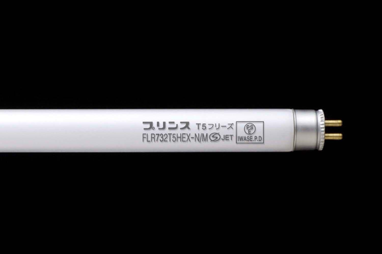FLR732T5HEX-N/M