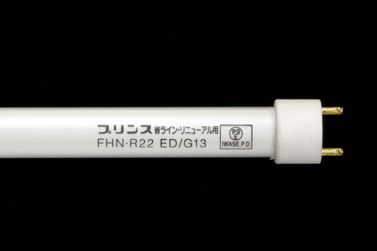 FHN・R22ED/G13