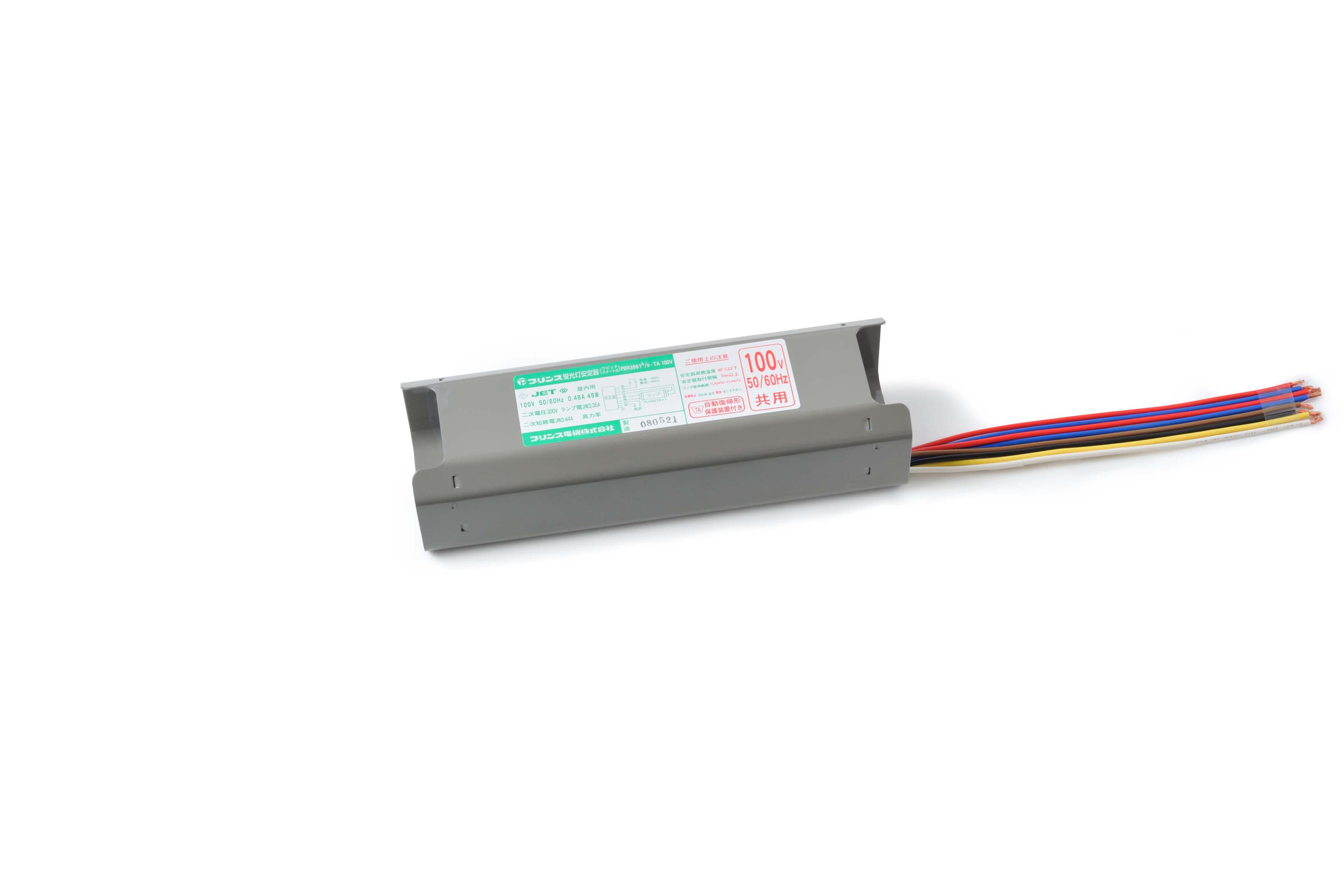 PBR3661A/B・TA100V
