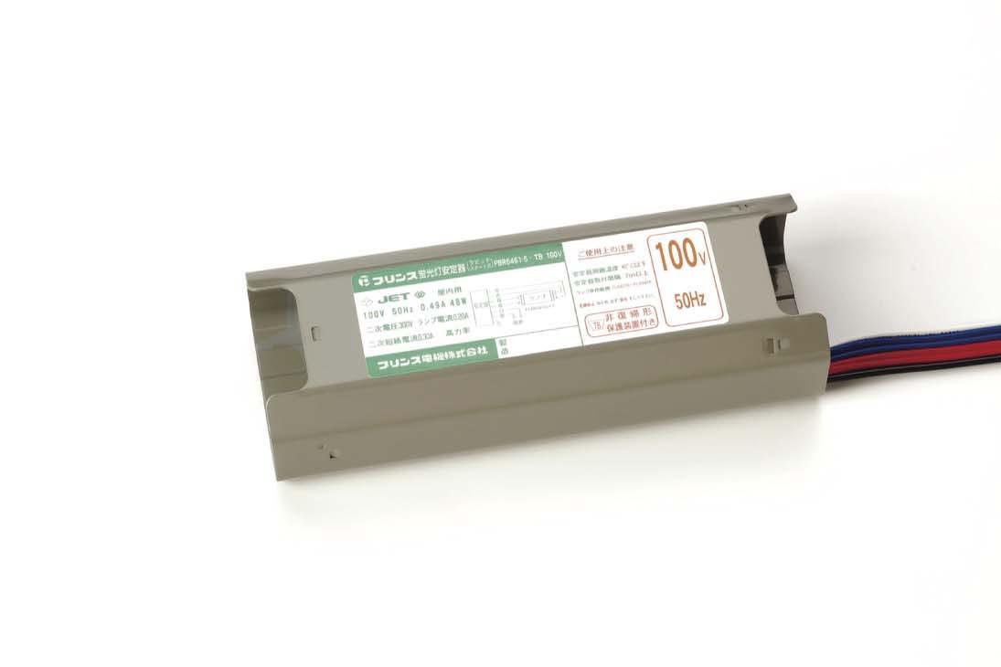 PBR4261-5・TB100V