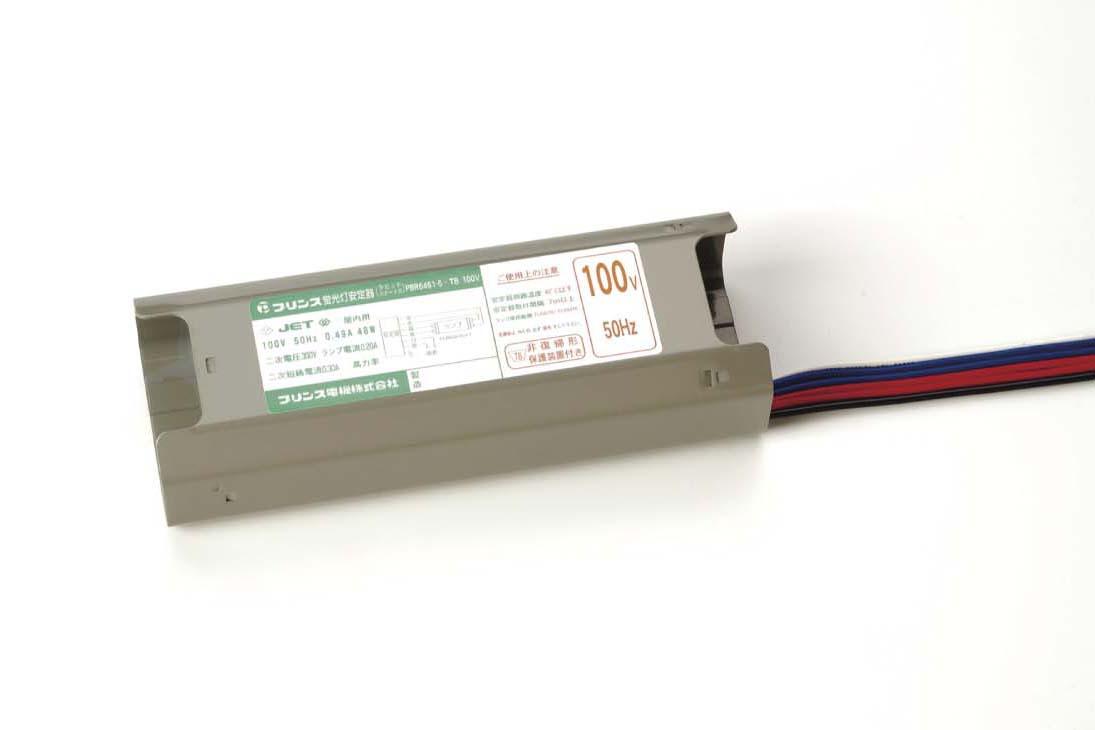 PBR6461-5・TB100V