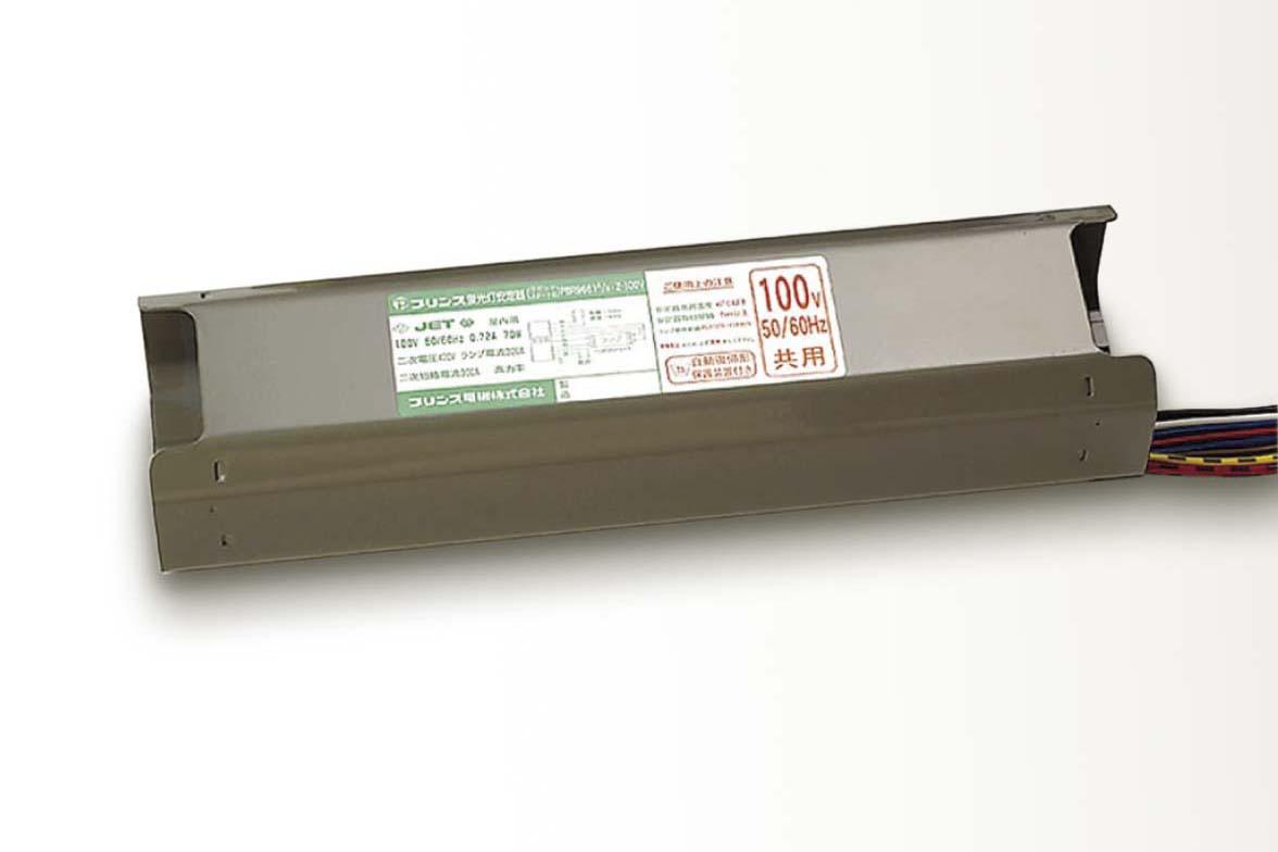 PBR9661A/BZ100V