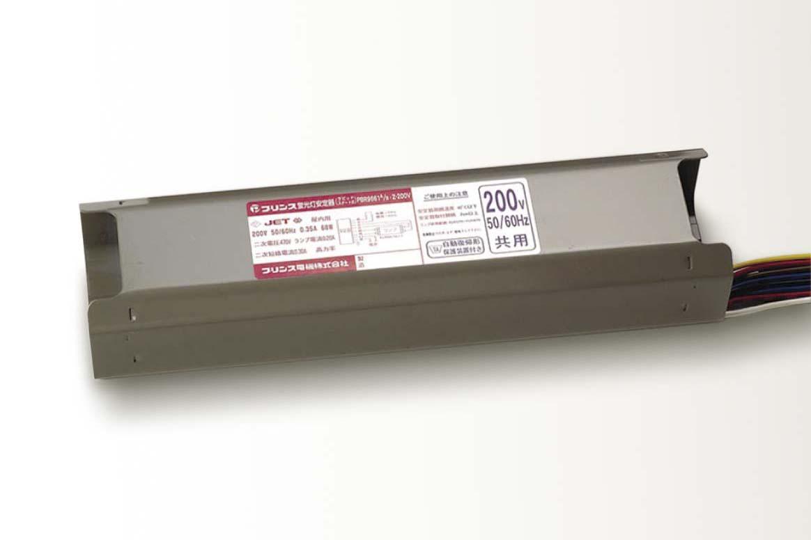 PBR9661A/B200V